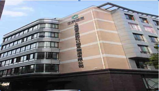 title='上海烟草集团虹口烟草糖酒有限公司'